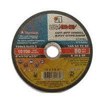 Купить <b>диски отрезные</b> в Миассе, сравнить цены на диски ...