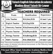 teahcers required for academy lower dir job categories teaching job types full time