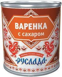 Союзконсервмолоко Руслада молоко сгущенное вареное, 370 г ...
