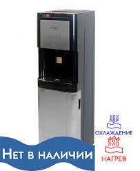 Купить <b>кулер для воды</b> в офис, заказать недорого Москва