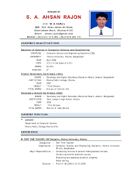 basic resume cv format for teachers job position resume resume teacher