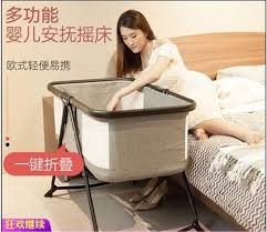 Crib newborn <b>folding</b> small multi function <b>portable baby</b> cradle <b>bed</b> ...
