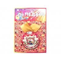 Купить <b>Медаль Эврика Золотой человек</b> 97176 по низкой цене в ...