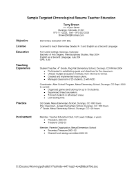 objective for daycare teacher resume equations solver cover letter resume sle teacher