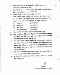 essay on mam vidyalaya in sanskrit essay on mam vidyalaya in sanskrit one day