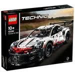 Купить <b>Конструктор LEGO Technic</b> 42098 <b>Автовоз</b> по низкой цене ...