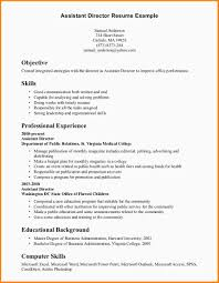 4 example of skills for resume nypd resume 4 example of skills for resume