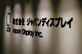 Japan <b>Display</b> выкупит большую часть совместного с Panasonic и ...