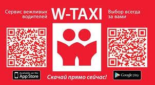 <b>Уникальное</b> #приложение #WERTAFON - Рекомендуем лучшее ...