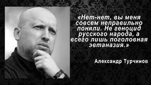 Каким бы убедительным и сильным ни было зло, оно все равно обречено, - Турчинов поздравил украинцев с Пасхой - Цензор.НЕТ 4225