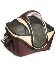<b>Переноски</b> для кошек - купить недорого сумки-<b>переноски</b> для ...