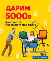 Азбука мебели: Интернет-магазин мебели, купить мебель по ...