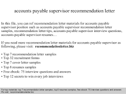 accounts payable supervisor recommendation letterinterview questions and answers –      pdf and ppt file accounts payable supervisor recommendation