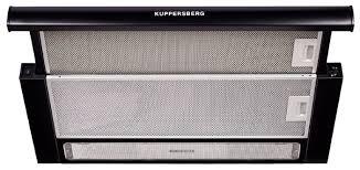 <b>Встраиваемая вытяжка Kuppersberg SLIMLUX</b> II 60 SG — купить ...