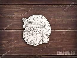 <b>Заготовка</b> Бородатый <b>Санта</b> zag-zn-<b>santa</b>-bearded купить в ...