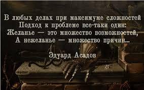 Обновление местных прокуратур дало сбой, - Касько - Цензор.НЕТ 1618
