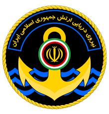 Marine de la république islamique d'Iran
