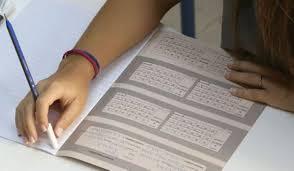 Αποτέλεσμα εικόνας για Πανελλαδικές Εξετάσεις 2016 - Ιστορία - Θέματα, προτεινόμενες απαντήσεις και σχόλια