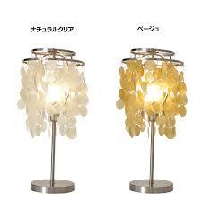 shell table lamp mini capiz shells lcpl 0009 natural clear beige lighting capiz shell lighting fixtures