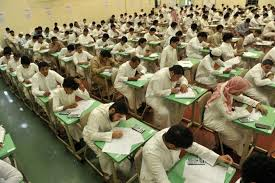 Image result for saudi school