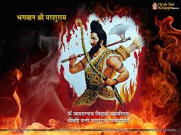 Parashurama.Image.jpg.