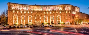 Бутик-отель в Ереване   <b>Армения</b> Марриотт Ереван