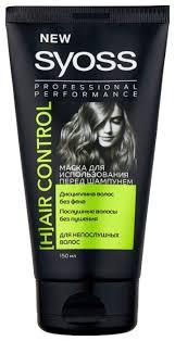 Syoss [H]AIR CONTROL <b>Маска для непослушных</b> волос — купить ...
