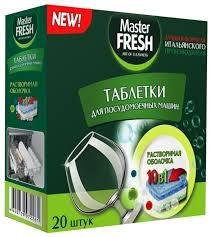 Купить <b>Master FRESH Luxury 10</b> в 1 <b>таблетки</b> для посудомоечной ...
