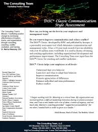 disc® classic communication style assessment the consulting team disc® classic communication style assessment a disc classic communication style assessment