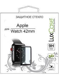Защитное стекло Apple Watch 42 mm|На весь экран ...
