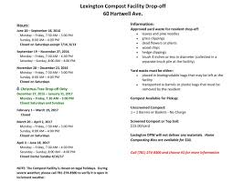 yard waste and composting town of lexington ma curbside pick up collection schedule and