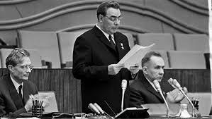 50 лет назад было восстановлено Политбюро и пост ...