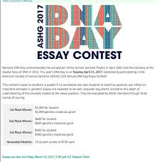 dna day essay contest dnaandu
