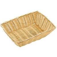 «корзины плетеные» — Посуда и кухонные принадлежности ...