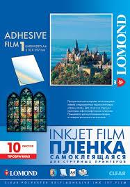 <b>Lomond Pet Self</b>-<b>Adhesive</b> Clear Ink Jet Film – прозрачная ...