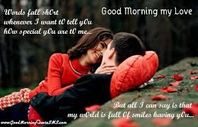 Romantic Couples Love Good Morning Quotes Pictures - GM wishes for her via Relatably.com