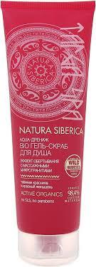 <b>Natura Siberica Bio</b> Aqua-дренаж <b>Гель</b>-<b>скраб</b> для душа, 200 мл ...
