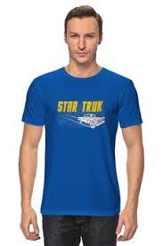 """Мужские футболки c неординарными принтами """"<b>звездный</b> путь ..."""