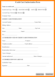 cc authorization form gets letter cc authorization form 4 jpg