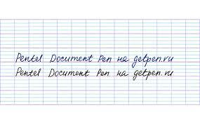 <b>Pentel Document Pen</b> 0.5 (синий стержень) MR205-C - getpen.ru