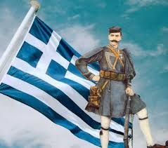 Αποτέλεσμα εικόνας για μακεδονικοσ αγωνασ