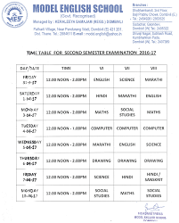 scan jpg secondary section will be working according to the following time table from 6th 2017 due to board exam