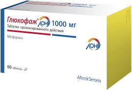 Купить <b>Глюкофаж лонг</b> таб пролонг. <b>1000мг</b> 60 шт (метформин ...