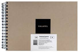 <b>Скетчбук Falafel books</b> BlackPaper 29.7 х 21 см (<b>A4</b>), 160 г/м², 62 л ...