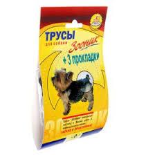 <b>Трусы гигиенические для</b> собак Зооник, №0 (обхват талии 20-24 ...
