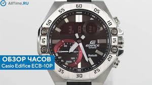 Обзор часов <b>Casio</b> Edifice <b>ECB</b>-10P-1AEF с хронографом ...