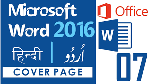 what is cover page blank page break ms word 2016 tutorial in urdu what is cover page blank page break ms word 2016 tutorial in urdu hindi explore online academy