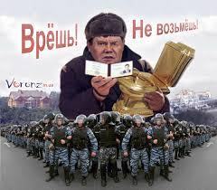 Под давлением оппозиции мэр Полтавы согласился снизить тарифы - Цензор.НЕТ 6338