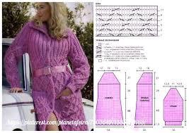 <b>Пальто</b> с карманами Размер:38 Вам потребуется: 1900 г ...