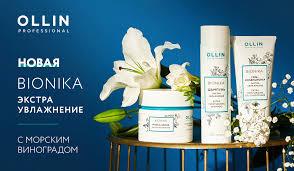 <b>Ollin Professional</b> купить в интернет-магазине с доставкой